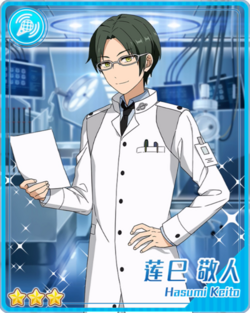 (Strict Researcher) Keito Hasumi Bloomed