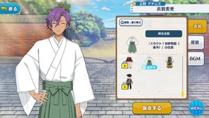 Adonis Otogari Shrine Outfit