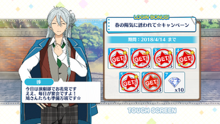 Invited by the Spring Weather☆ Campaign Wataru Hibiki Day 6
