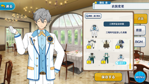 Izumi Sena 3rd Anniversary Outfit