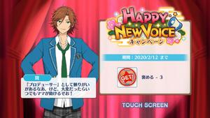 Madara Mikejima Happy New Voice Login