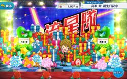 Midori Takamine Birthday 2017 1k Stage