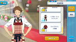 Mitsuru Tenma Apron (Chocolat Fes) Outfit