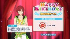 Natsume Sakasaki Birthday 2019
