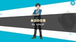 Tetora Nagumo Birthday Dance 10% Up