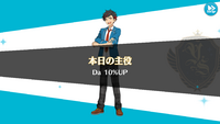 Tetora Nagumo Birthday Dance 10% Up