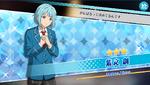 (Admired Person) Hajime Shino Scout CG