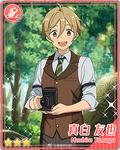 (Successor of the Legend) Tomoya Mashiro Bloomed