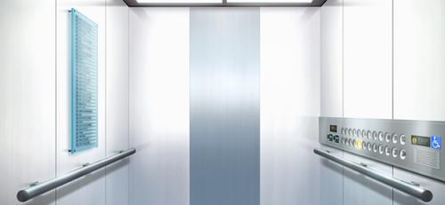 Inside ES Elevator Full