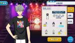 Izumi Sena DREAM LIVE Tour Outfit