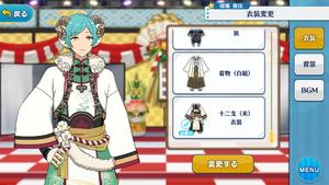 Kanata Shinkai Zodiac (Sheep) Outfit