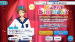 Mitsuru Tenma Birthday 2019 Campaign