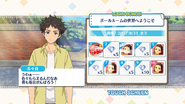 Welcome to the Ballroom Login Bonus Day 1 Preview