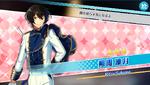 (Beautiful Knight) Ritsu Sakuma Scout CG
