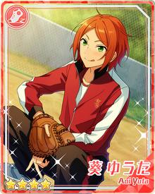 (Play Ball of Bonds) Yuta Aoi