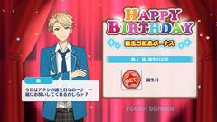 Arashi Narukami Birthday