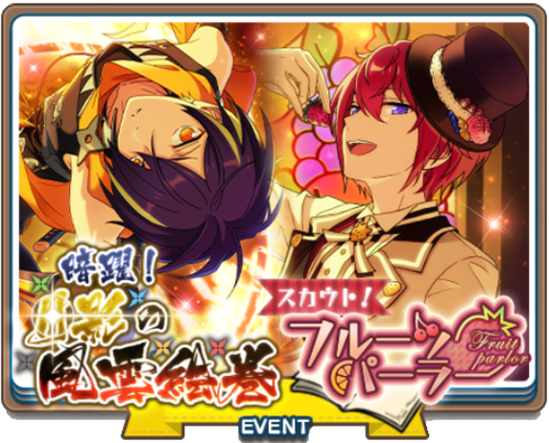 Event story 34