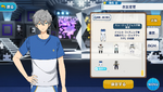 Izumi Sena Music Festa Practice Outfit