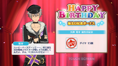 Koga Oogami Birthday 2019