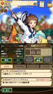 Last Period Mitsuru Tenma Unit