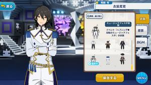 Rei Sakuma Music Festa Outfit
