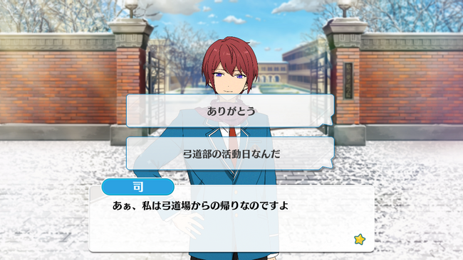 Throwing! A Snowy Silver-White Snowfight Tsukasa Suou Normal Event 1