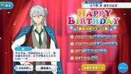 Wataru Hibiki Birthday Campaign