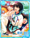 (King of Sweetness) Ritsu Sakuma Bloomed
