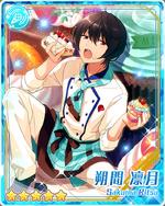 (King of Sweetness) Ritsu Sakuma Bloomed