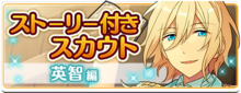 Eichi's Introduction