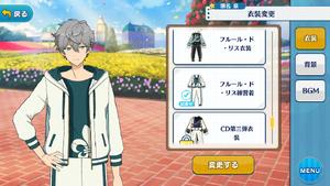 Izumi Sena Fleur de Lis Practice Outfit