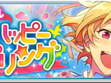 Yell✳︎Sprawling Happy Spring