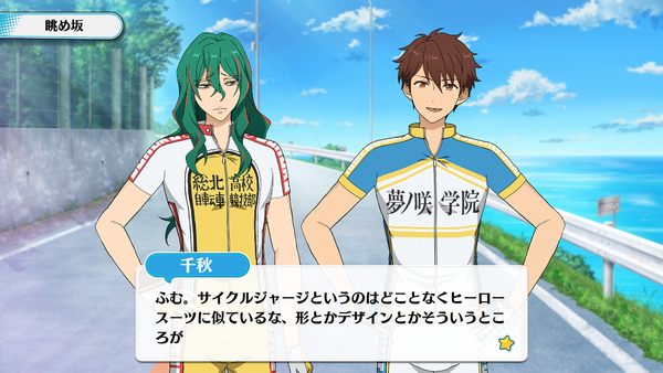 Yowamushi Pedal Collaboration Day 3 Story