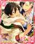 (Blazing Shining Star) Hokuto Hidaka