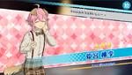 (Egoistic Golden Retriever) Tori Himemiya Scout CG