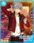 (Rock Chocolate) Koga Oogami