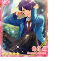 (Ups and Downs) Shinobu Sengoku