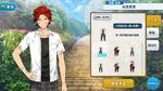 Kuro Kiryu 1st Year Appearance (Summer, Injured) Outfit