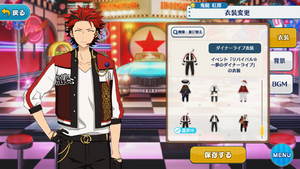 Kuro Kiryu Diner Live Outfit