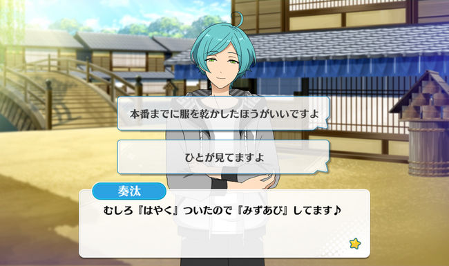 Secret Acts! The Moonlight Scroll of the Elements Kanata Shinkai Special Event 1