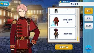 Shu Itsuki 3rd CD Outfit