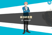 Shu Itsuki Birthday Performance 10% Up