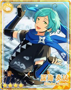 (Drifting Ninja) Kanata Shinkai Bloomed