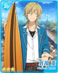 (First Meeting) Kaoru Hakaze Bloomed