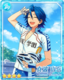 (Hakone's Wind Wings) Sangaku Manami