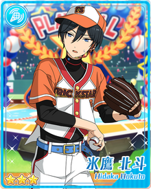 (Youth Baseball) Hokuto Hidaka