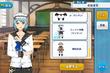Hajime Shino Unit Costume (Tantan) Outfit