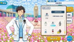 Tetora Nagumo 3rd Anniversary Outfit