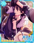 (At Twilight) Rei Sakuma Bloomed