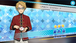 (Jasmine Tea) Makoto Yuuki Scout CG
